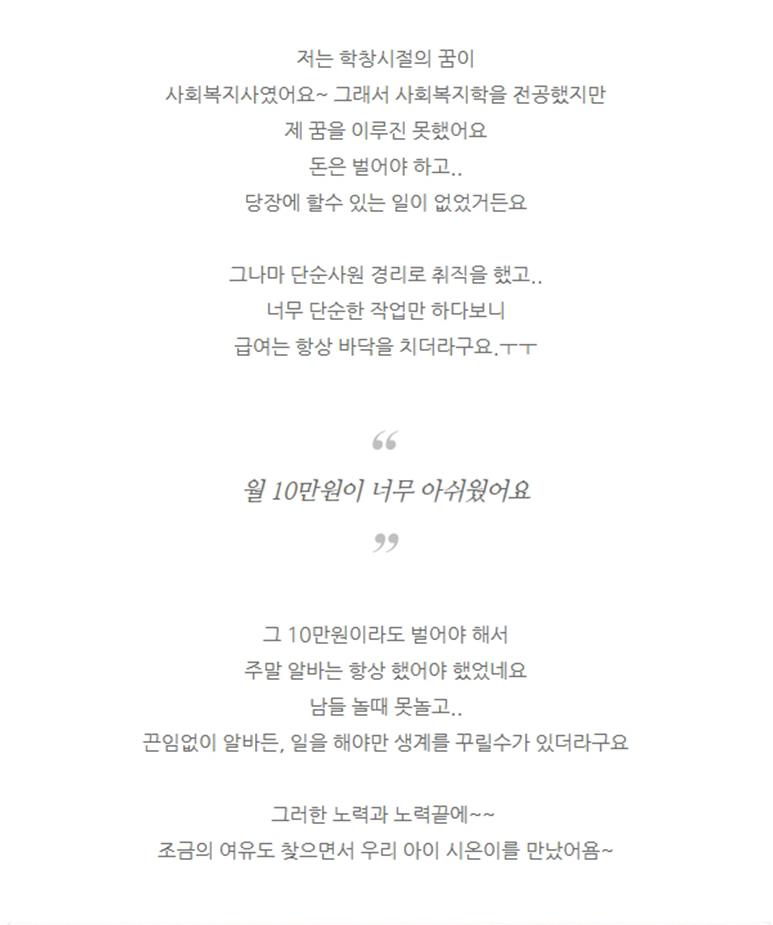 조아정후기_05.jpg