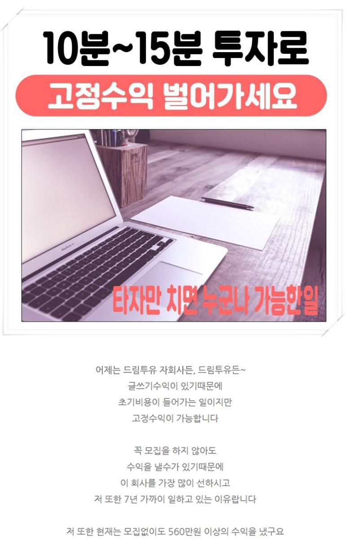 조아정후기_07.jpg