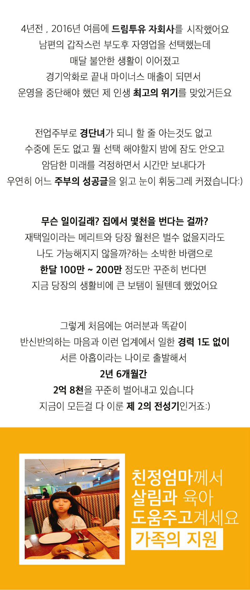 노블맘후기_04.jpg
